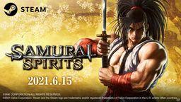 《侍魂 晓》Steam版将于6月15日发售 天草四郎时贞同日推出