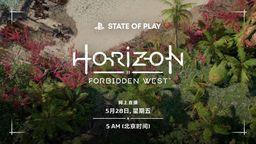 State Of Play《地平线 西之绝境》直播节目将于5月28日举办
