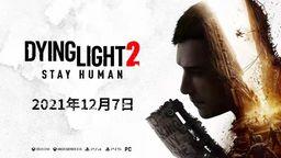《消逝的光芒2》发售日确定 全新实机演示视频公开