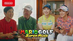 《马力欧高尔夫 超级冲冲冲》多段广告影片公布