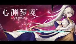 上海烛龙开发类银河战士恶魔城游戏《心渊梦境》正式发表