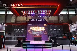 西部数据携WD_BLACK品牌家族隆重亮相2021 ChinaJoy