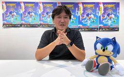 采访索尼克系列制作人饭冢隆:希望索尼克能够无处不在