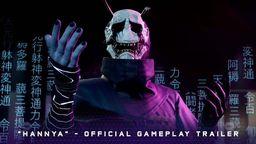 《幽灵线 东京》「般若」游戏预告片公开 降临在东京的噩兆