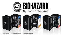 《生化危机25th 剧情收藏版》将于11月25日正式发售