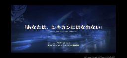 《碧蓝航线》将推出一款全新衍生主机平台游戏