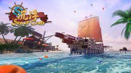 《沉浮》全新玩法预告片公开 开启船新海洋奇遇