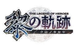 《英雄传说 黎之轨迹》Fami通34分 附评语
