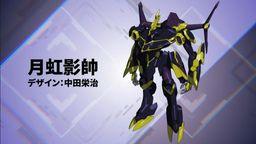 《超级机器人大战30》PV2公开 新参战机体/作品公开