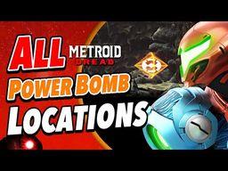 《密特罗德 生存恐惧》全炸弹位置攻略 100%收集视频指南
