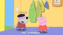 《我的朋友小猪佩奇》上市宣传片公开 现已登陆主机与PC