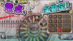 《公主是财迷》首个预告片公开 展示游戏画面