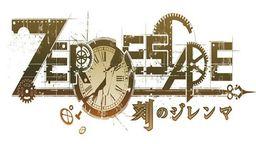 《极限脱出:刻之困境》PSV/3DS/PC实机动画放出
