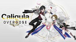 Switch版《卡里古拉 过量》中文版将于3月与日版同步发售