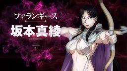 《阿尔斯兰战记x无双》Loppi・HMV限定特典为女神官法兰姬丝特殊服装