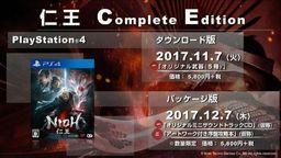《仁王》将推出完全版 附带全部DLC并附送特典