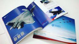 《皇牌空战7》制作人收到歼-20相关资料 未来也许会有合作