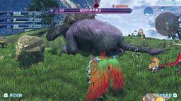 《异度神剑2》角甲兽饲料位置攻略 猛进的角甲兽王任务