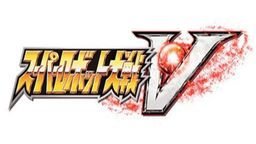 《超级机器人大战V》PV2与新情报将于1月17日公开