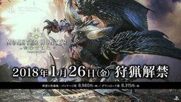 《怪物猎人 世界》公布发售日以及豪华版限定主机等情报