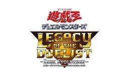 《游戏王 决斗者遗产 链接进化》将于4月发售 定价3000日元