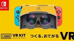 任天堂公布Labo VR套裝 4月12日正式推出中文版同步上市