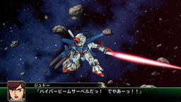 《超级机器人大战V》隐藏机体入手方法 机战V隐藏要素