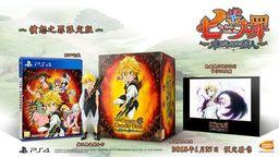 《七大罪 布里塔尼亚的旅人》繁体中文版同步发售