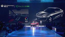 灯厂进军汽车行业 零跑汽车将搭载雷蛇Chroma幻彩技术