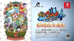 《妖怪手表4》官宣发售日与副标题 第三支宣传视频公开