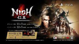 《仁王 完全版》介绍视频 收录本篇加三部DLC内容