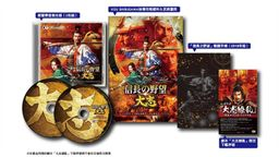 《信长的野望 大志》公布繁体中文版发售日期