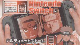 《火影忍者 究极忍者风暴三部曲》确定将登陆Switch平台