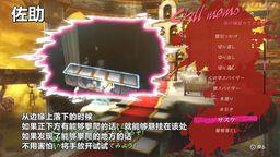 《凯瑟琳 浓郁口感》官方内置技巧汇总中文视频 新手入门