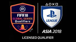 《EA SPORTS FIFA 18 Global Series》资格赛即将开赛