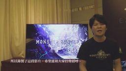 《怪物猎人世界》辻本良三给玩家的话:系列首次中文化