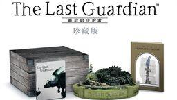PS4游戲《最后的守護者》國行版1月19日發售