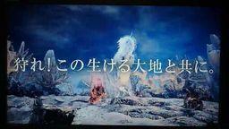 《怪物猎人世界》麒麟确认在游戏中登场 期待高清麒麟装