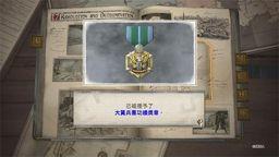 《战场女武神4》全勋章获得中文攻略 奖章解锁条件一览
