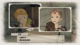 《战场女武神4》全断章开启条件攻略 队员断章要怎么出现