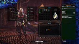 《怪物猎人世界》全特殊装具获得攻略 特殊装具获得条件