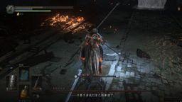 《黑暗之魂3:轮环之城》1.12版本附魔BUG使用方法