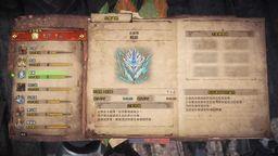 《怪物猎人世界》麒麟任务开放攻略 麒麟任务怎么开启