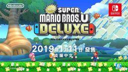 《新超级马里奥兄弟U豪华版》中文宣传影像 普通话粤语两种