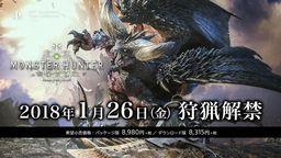 《怪物猎人 世界》将出展巴黎游戏周 或有新情报公开