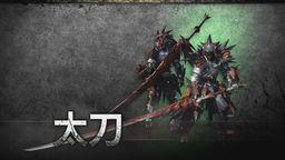 《怪物猎人世界》全14种武器介绍视频 全新动作魄力十足