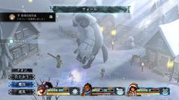 祭品与雪的刹那 BOSS战ストロングシープ视频攻略