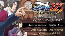 《逆转裁判123 成步堂精选集?#20998;?#26426;版2月21日发售 PC版春季