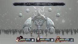 祭品与雪的刹那 完全体轮回之暗视频攻略