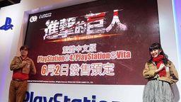 《进击的巨人》中文版6月2日发售决定